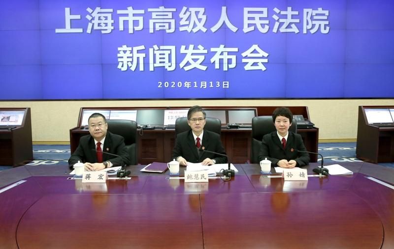 上海高院通报2019年度执行工作情况 发布典型案例